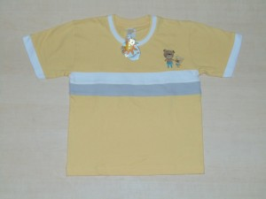 DSC00649 300x225 Grosir baju anak nevada, little m, kidz too
